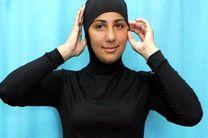 حضور بانوان انگلیسی با پوشش اسلامی در مسابقات شنا
