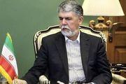 حجتالاسلام والمسلمین معتمدی مدیر کل فرهنگ و ارشاد اسلامی اصفهان شد