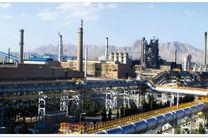 فولادساز پیر فقط ضرر می زند / لزوم جای گزینی ذوب آهن اصفهان با صنعت گردشگری