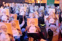 همبستگی ۱۰۰ عالم دینی پاکستانی با آیت الله شیخ عیسی قاسم