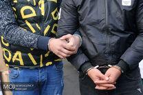 عاملان ضرب و شتم مأموران پلیس دستگیر شدند