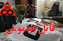 مرگ یک زن 42 ساله دراثر گازگرفتگی در اصفهان