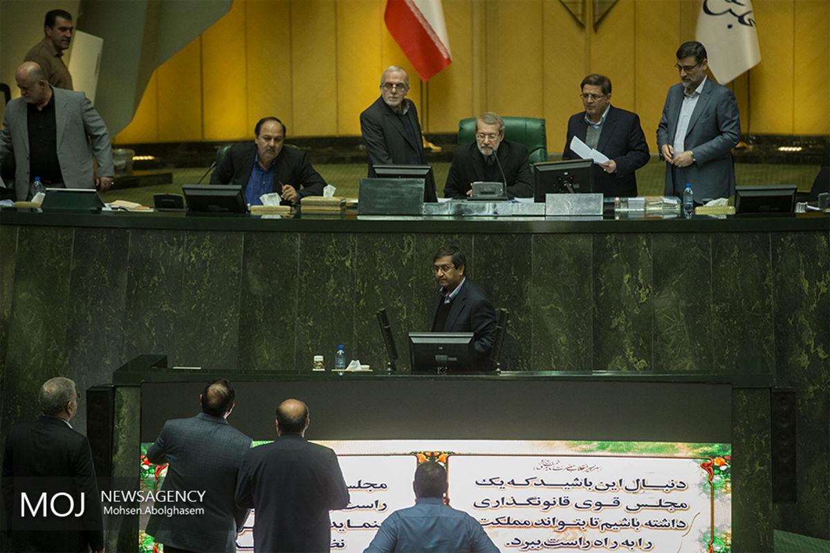 دولت جداول بدهی و مطالبات خود را به مجلس داده است