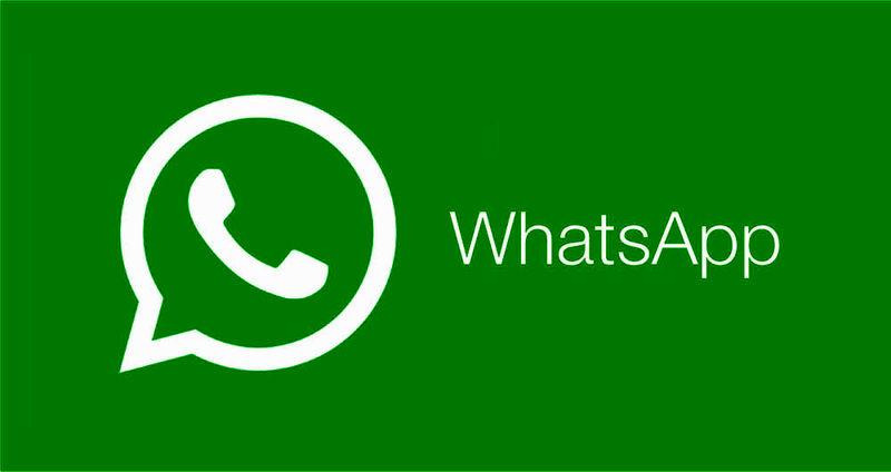 قابلیت جدید واتس اپ/ امکان استفاده همزمان از یک حساب کاربری در چند دستگاه