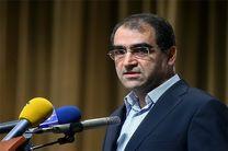 وزیر بهداشت درگذشت پدر قاسم سلیمانی را تسلیت گفت