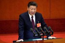 شی جینپینگ به دنبال تکیه زدن بر کرسی ریاست جمهوری 2023