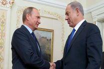 گفتوگوی تلفنی پوتین با نتانیاهو