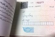 امکان صدور و ثبت چک های جدید با کارت هر بانکی فراهم شد