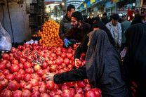اعمال محدودیت های جدید کرونایی در اصفهان