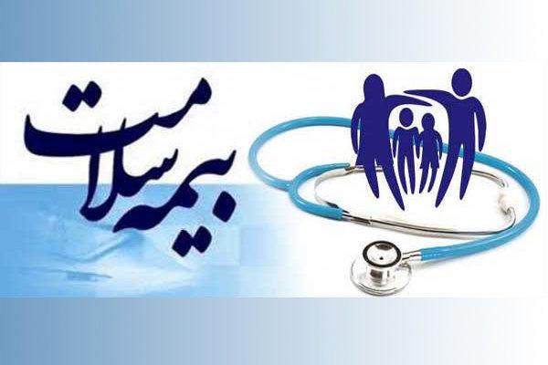 محدود شدن خدمات بیمه سلامت برای ۹۵ هزار نفر در گلستان