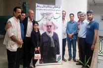 اکران «خانه دوست کجاست» با حضور بازیگر این فیلم در رودبار