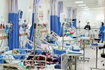 بیماران بدحال کرونایی به 220 نفر رسیدند