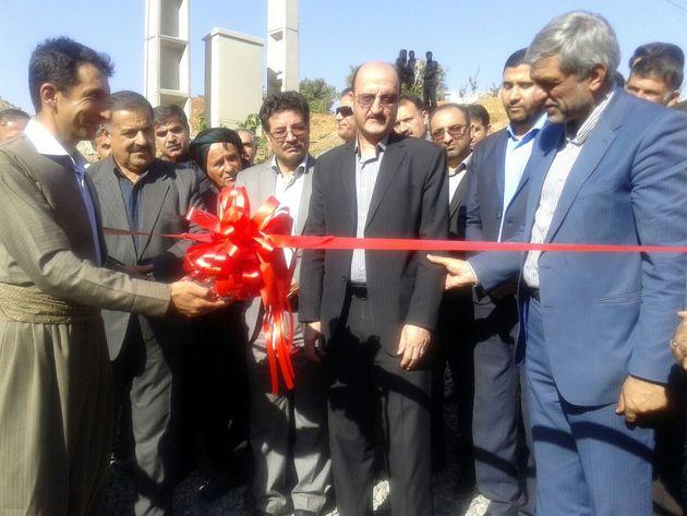 افتتاح استخر پرورش ماهی زرین کردستان