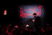 دانلود مداحی حسین طاهری بمناسبت بدرقه زائران اربعین