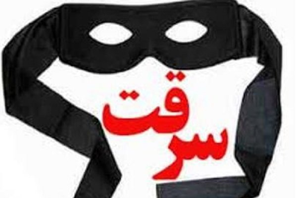 افزایش 62 درصدی کشف سرقت در اسدآباد
