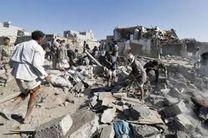 مردم یمن در ماه رمضان هم هدف حملات نظامی قرار گرفتند
