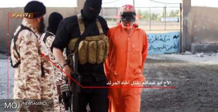 یک داعشی برادر خود را اعدام کرد