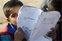 شناسایی11 هزار کودک بازمانده از تحصیل در خوزستان
