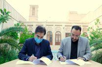 مرمت فرهنگسرای قرآن یزد با همت سازمان فرهنگی اجتماعی ورزشی شهرداری یزد