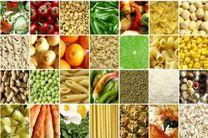 نرخ چهار گروه مواد خوراکی کاهش و سه گروه افزایش یافت