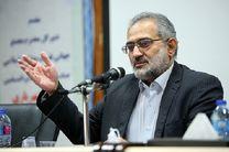 رئیس دانشگاه مذاهب اسلامی به کرونا مبتلا شد/سیدمحمد حسینی در بیمارستان