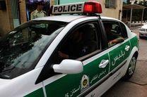 بسته خبری پلیس یزد؛ از کلاهبرداری با رسید جعلی تا زمینگیری قاچاقچیان با 40کیلو شیشه