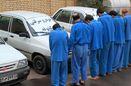 دستگیری باند سرقت های سریالی خودرو در بندرعباس