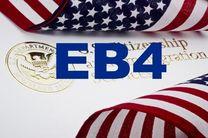 ممنوعیت مهاجرت در برخی ایالت های آمریکا