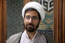 اخذ 255 سند تک برگی برای موقوفات و امامزادگان استان اصفهان