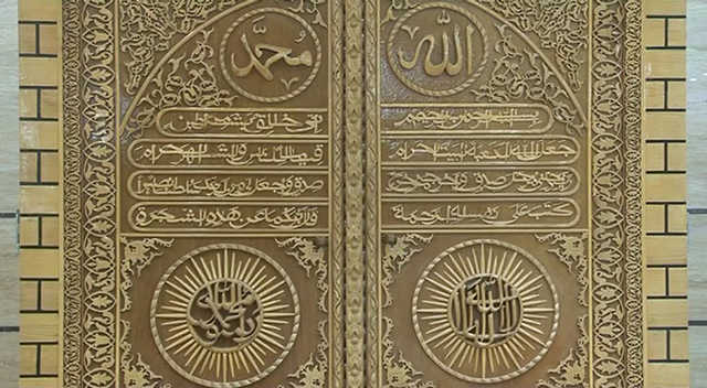ساخت اولین و بزرگترین قرآن خاورمیانه در ندامتگاه مرکزی اصفهان