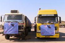 ۶۷ کامیون کمک های مردمی از سوی سپاه اصفهان به کرمانشاه ارسال شد