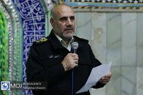 باند بینالمللی قاچاق مواد مخدر در تهران توقیف شد