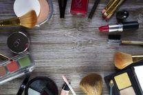 امکان توقف واردات بخشی از لوازم آرایشی وجود ندارد