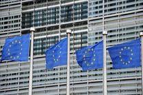 توافق آمریکا و اروپا بر سر مقابله با غولهای فناوری