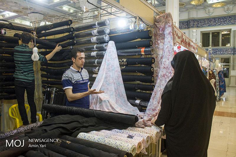دوخت رایگان چادر در نمایشگاه قرآن تهران
