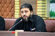برگزاری یکصد دوره سواد رسانه ای در 16 شهرستان /برگزاری چهارمین جشنواره رسانه ای ابوذر در گیلان