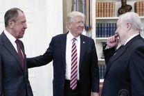 واشنگتن پست: ترامپ اطلاعاتی فوق محرمانه را در اختیار روسیه قرار داده است