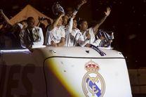 توهین مادریدیها در جشن قهرمانی به پیکه و اتلتیکومادرید
