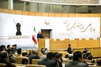برای سومین سال متوالی؛ بانک پاسارگاد تندیس زرین جایزه ملی مدیریت مالی ایران را دریافت کرد