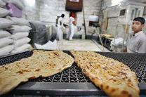 کاهش 50 درصدی یارانه نان