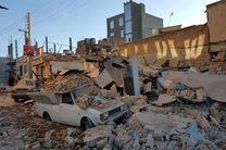 جواز دفن برای ۲۱۴ قربانی زلزله کرمانشاه صادر شد