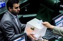 واکنش سخنگوی هیات رئیسه مجلس به حاشیهسازیها درباره رای اعتماد به وزیران