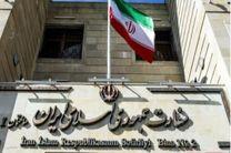 هفت ایرانی در لیست عفو نوروزی رئیس جمهور آذربایجان قرار گرفتند