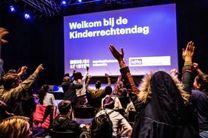 نمایش یک فیلم ایرانی در افتتاحیه جشنواره فیلم مستند آمستردام