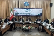 بهره برداری از ۳۰ شهرک و ناحیه صنعتی در همدان