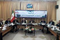 شهرک بنکداری همدان؛ تحول در تجارت و اشتغال استان