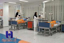 فعالیت مجدد بیمارستان حضرت فاطمه(س) ساوه با حمایت بانک صادرات ایران