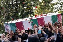 تشییع پیکر مطهر ۱۴ شهید دفاع مقدس در اصفهان