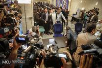حجت الاسلام رئیسی وارد وزارت کشور شد