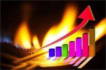مصرف گاز در استان اصفهان رکورد زد